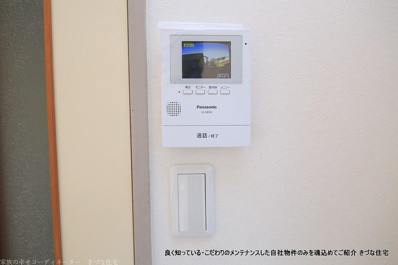 新品、録画機能付きの安心セキュリティ