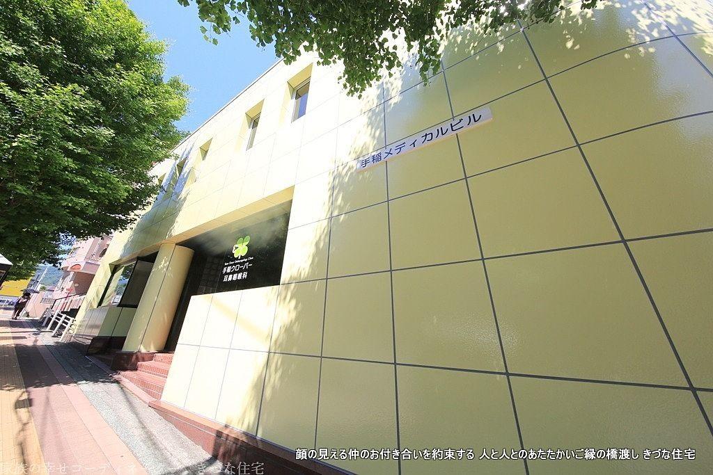札幌市手稲区手稲本町2条4丁目2-22 手稲貸店舗・事務所の。外装改修後の綺麗な外観です。