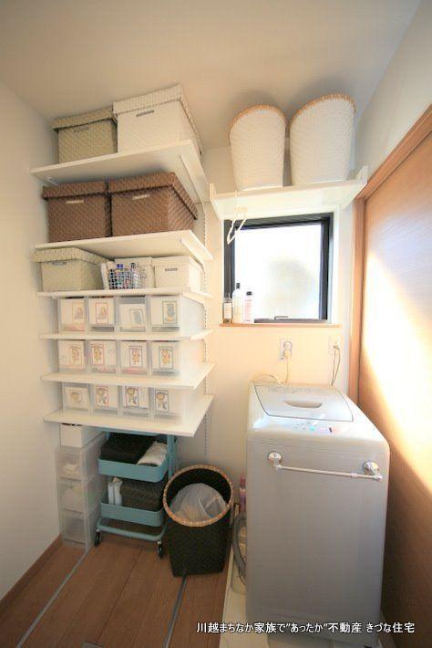 洗面室にあると助かる大収容量の棚。リネン・着替え・ストック、置ければいいな♪がたくさんあるのです。