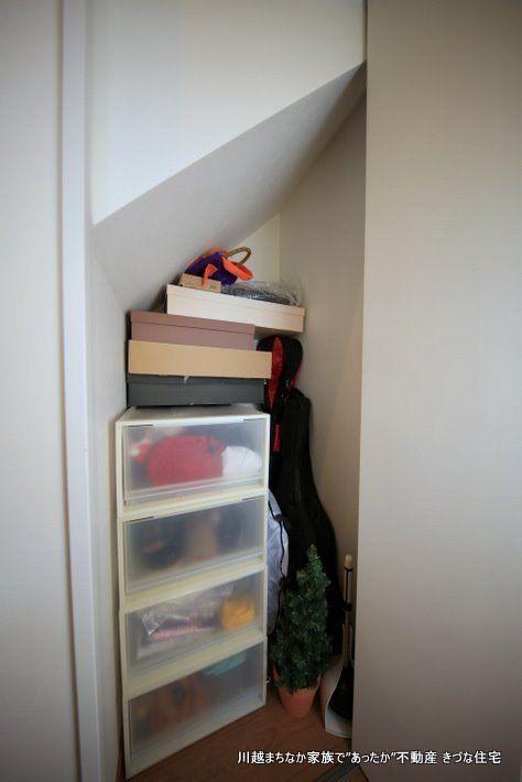 階段下も使える収納スペースですね。
