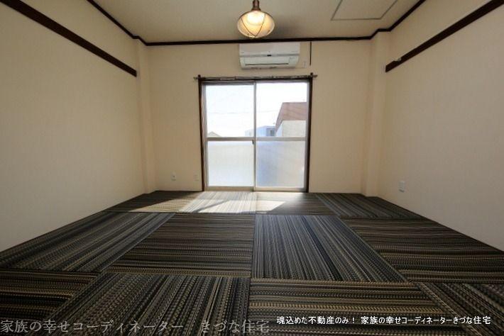 デザイン畳でオシャレな一室に仕上げました