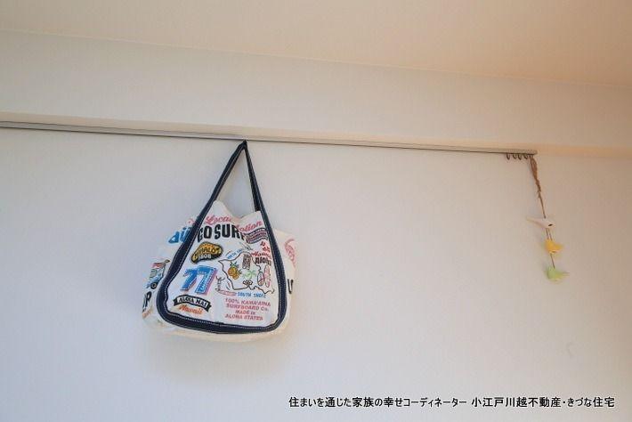 バッグ・絵画・お子様の作品、素敵に飾りたいですね