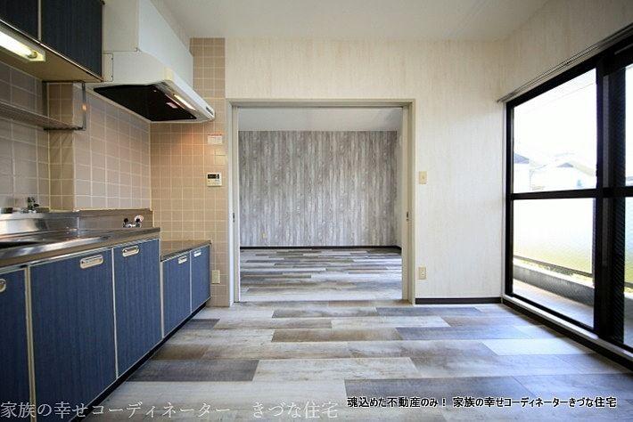 落ち着いた風合いにリノベーションしたお部屋です。広めのシングル利用にもファミリー向けにもなる便利な1室です。