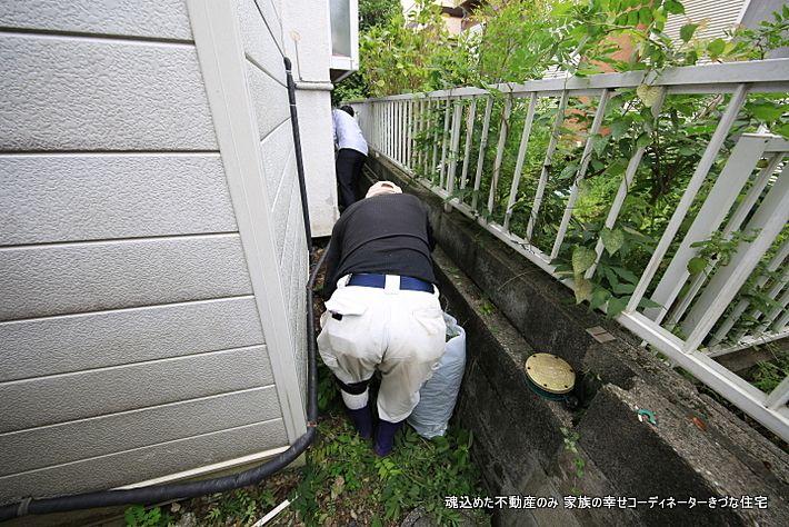 水道配管 川越市 戸建 漏水 修理