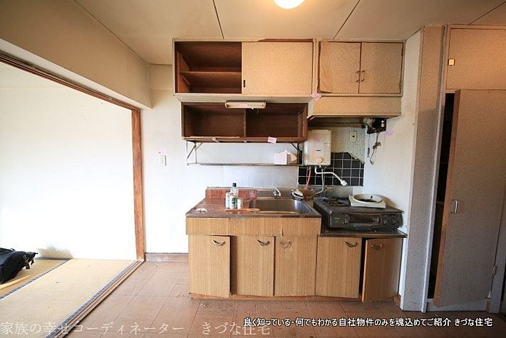 頭を使う昭和の団地の室内フルリノベーション 埼玉県新座市