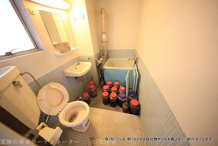 バランス釜、排気、煙突、浴室、リフォーム前