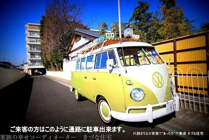 朝日プラザ上福岡 来客駐車場 敷地通路 一時駐車可能