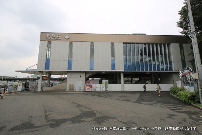 JR青梅線、西武拝島線乗り入れてます