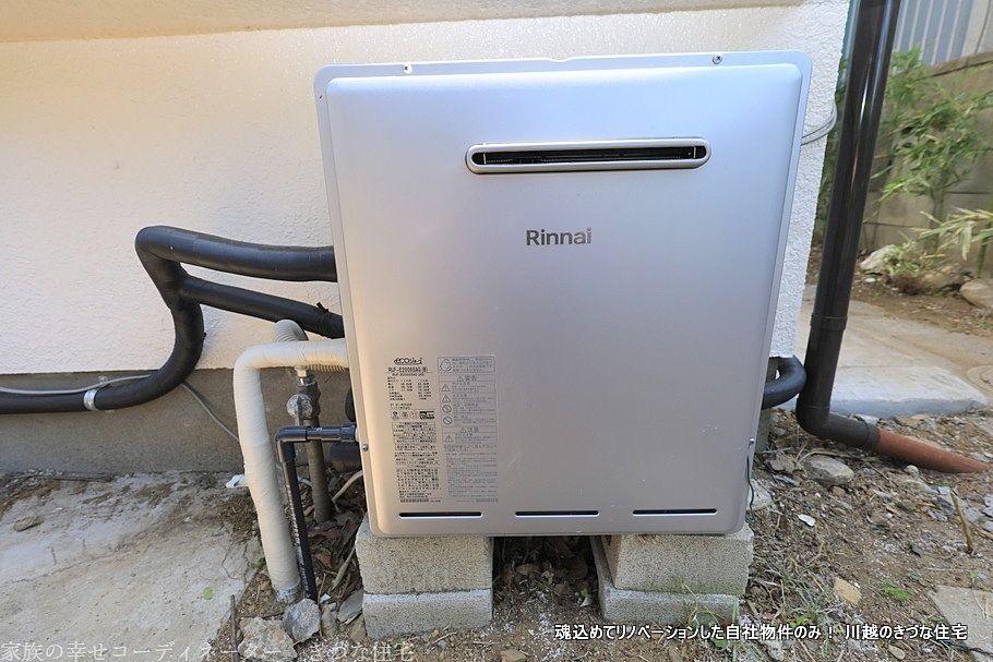 エコジョーズ 高効率給湯器 リンナイ 新品