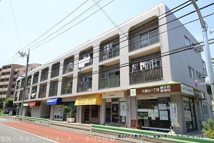 久我山ロータリーマンション 1階 売り店舗