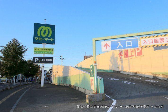 マミーマート三芳店