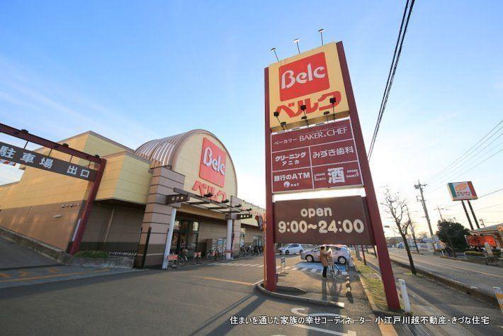 ベルク藤久保店、スーパー